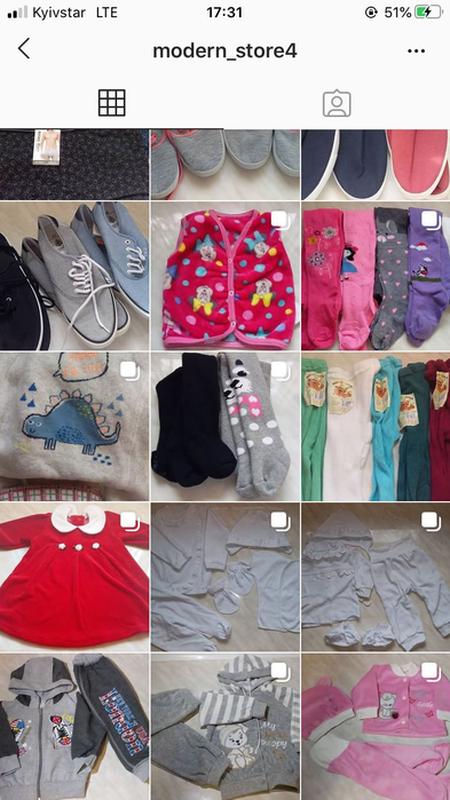Труси, носки ( диТячі, жіночі, чоловічі)одяг для дітей до 5 років