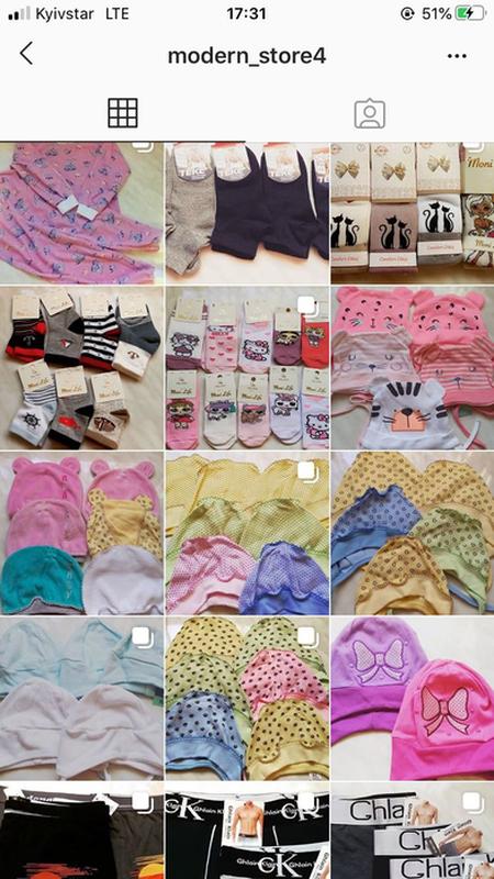 Труси, носки ( диТячі, жіночі, чоловічі)одяг для дітей до 5 років - Фото 3