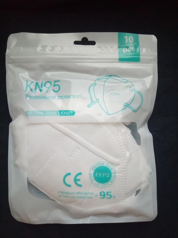 Респиратор KN 95 FFP2NR - Фото 2