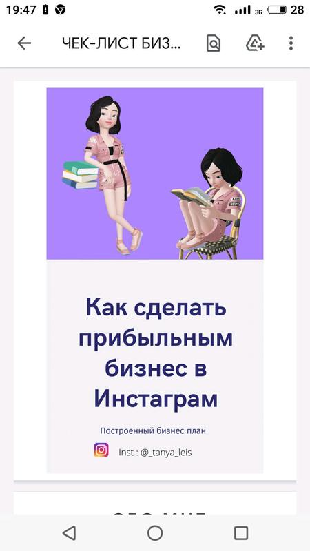 Ещё один гайд по зароботку)