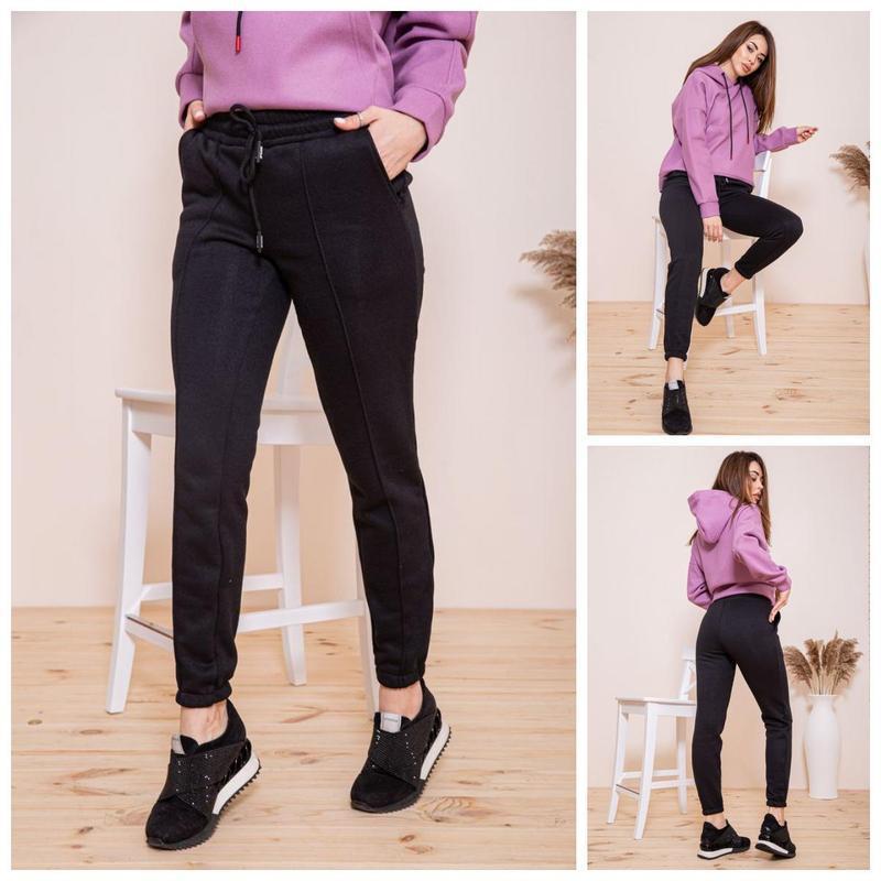 ????спорт штаны женские /42/44/46/48/50/119r196 цвет  черный????