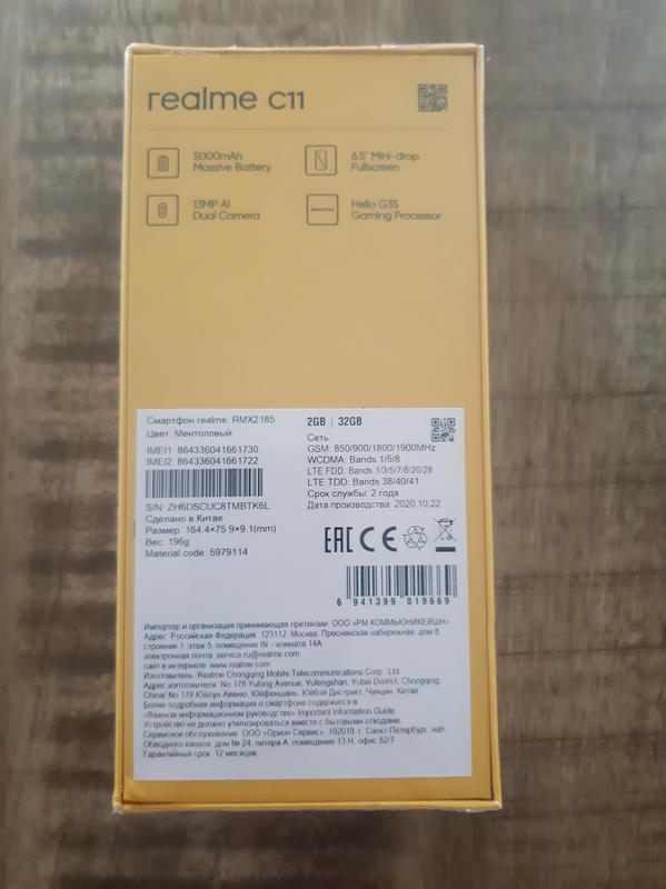 Realme C11 2/32 Global version - Фото 2