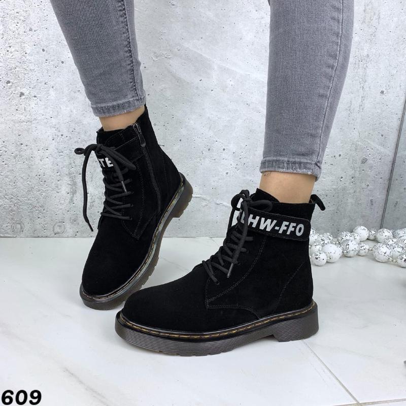 Распродажа натуральных ботиночек