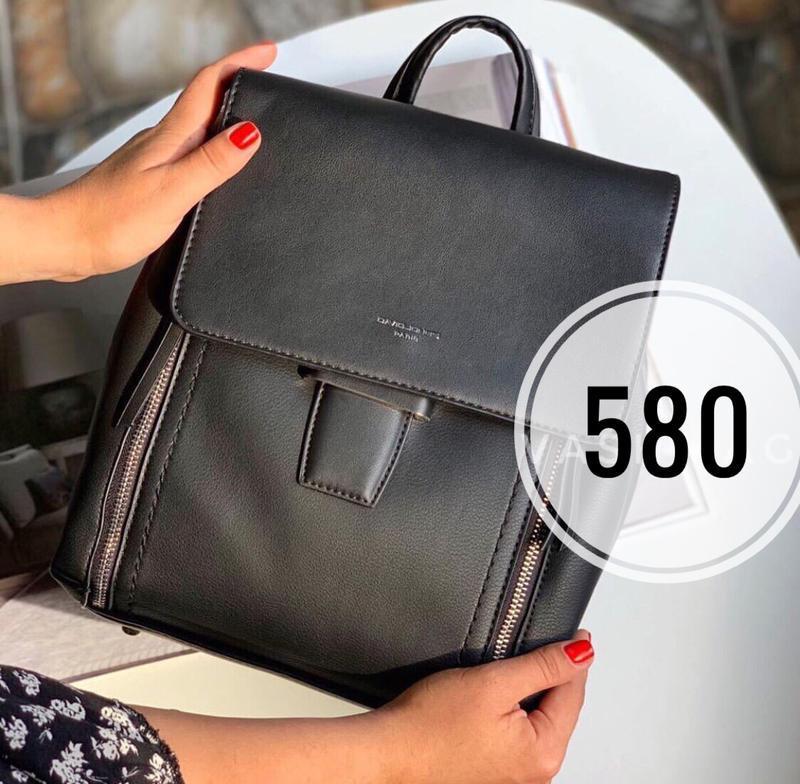 Новый рюкзак david jones