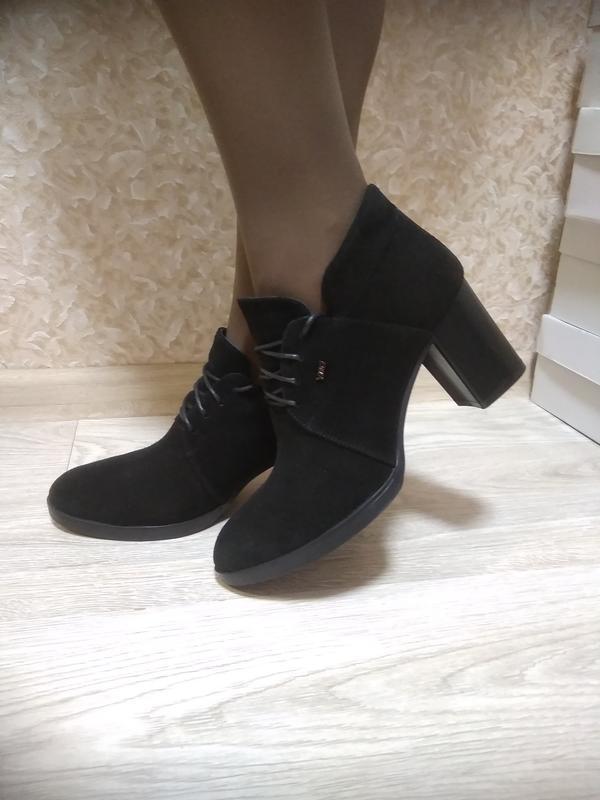 Туфли - натуральная замша!