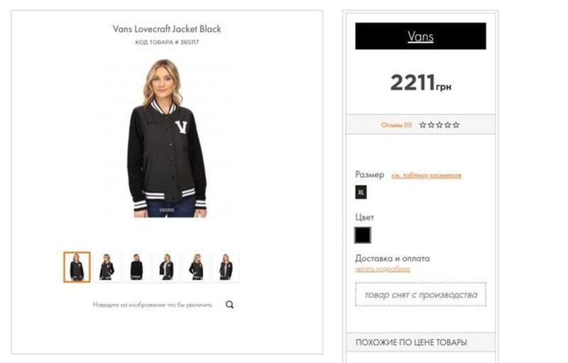 Оригинал! Женская куртка/бомбер Vans Lovecraft Jacket осень/весна - Фото 3