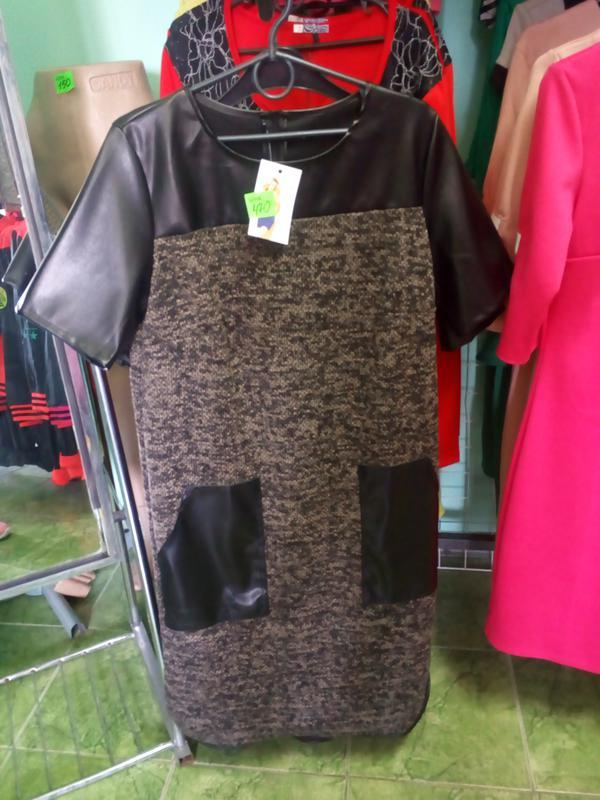 Платье женское р 46-48 отдаю по закупке