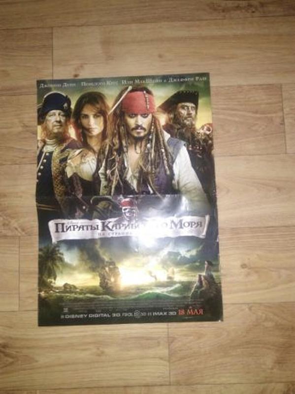 Промо плакат Пираты Карибского Моря на Странных Берегах