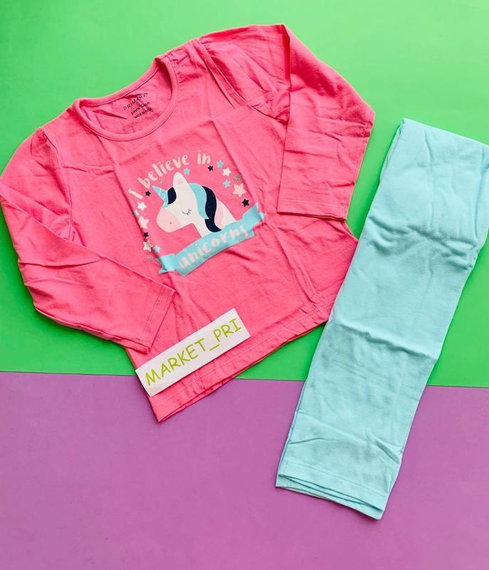 """Детская пижамка """"единорог"""" примарк для девочек"""