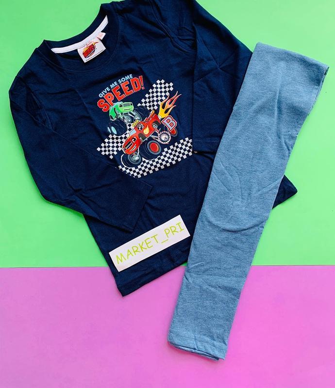 Пижама примарк для мальчика в наличии