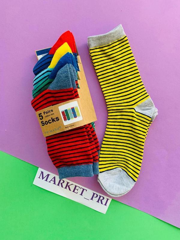 Носки примарк, носки длинные для мальчиков в наличии 5 шт