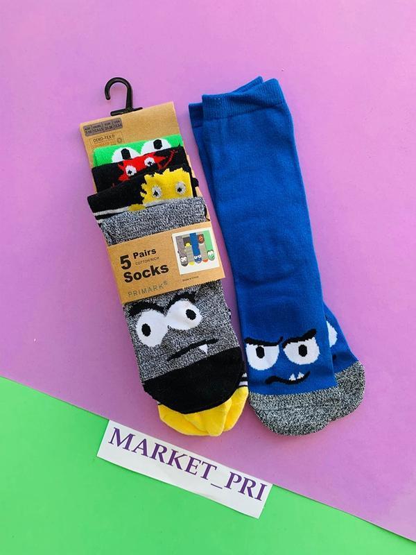 Носки длинные примарк, носки для мальчиков в наличии