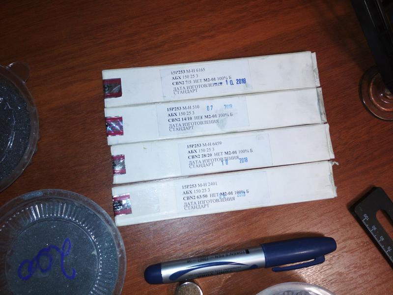 Эльборовые бруски CBN-2 150x25x3 мм