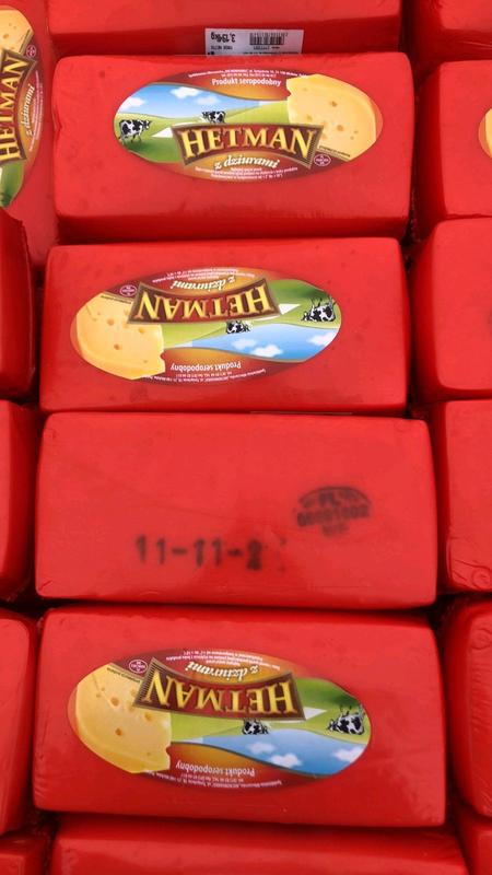 Сирний продукт Гетьман