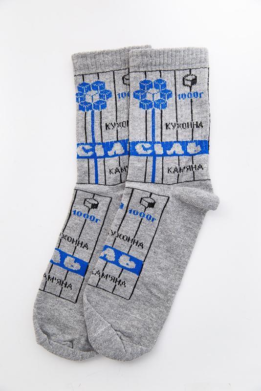 Весёлые носки с принтом соль