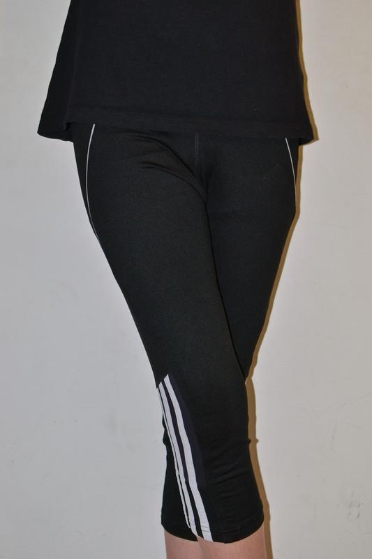 Детские спортивные лосины adidas из серии «response»