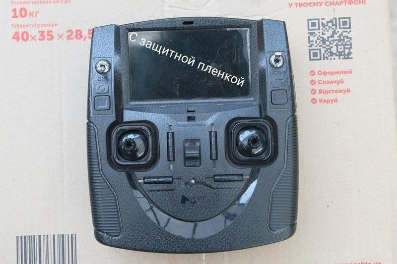 Hubsan (H501S)+ 3 аккумулятора с одновременной зарядкой+ Подарок! - Фото 5