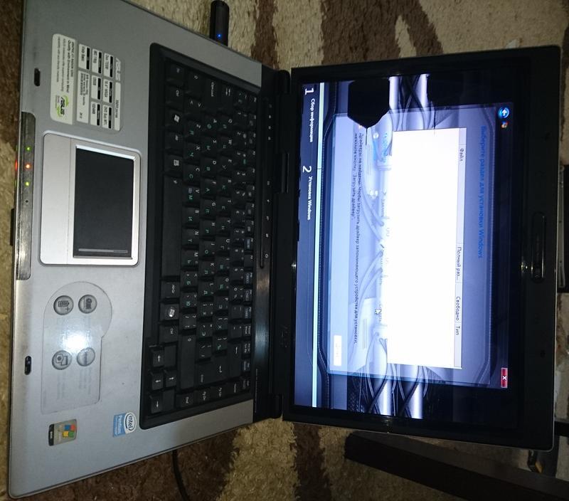 Ноутбук ASUS X50VL + зарядка