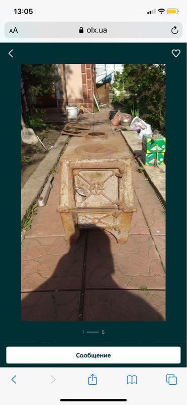 Печка печь буржуйка чугун камин булерьян топка пічка чавун камін