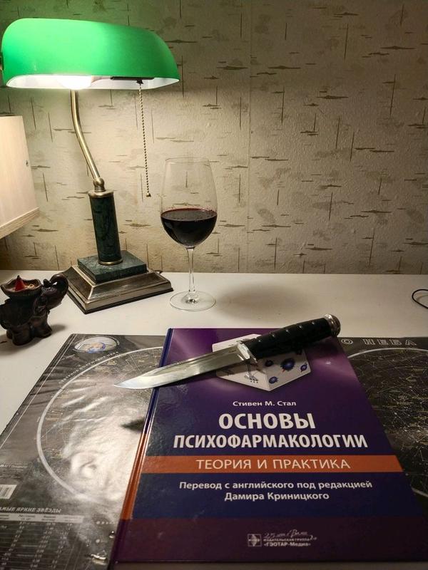 Наркология перевод вредные привычки наркомания и токсикомания