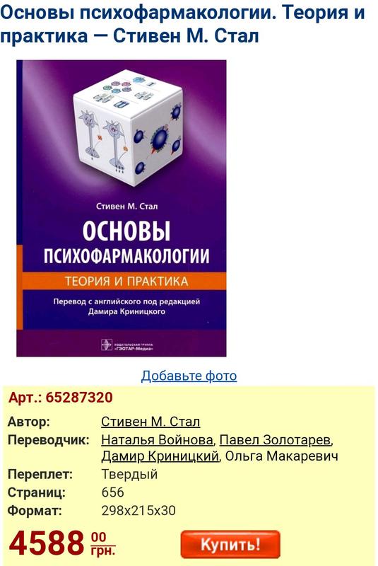 Наркология игра наркологические клиники цены воскресенск