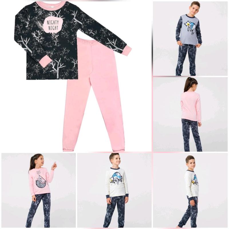 Детские пижамы от 1 до 14 лет (мальчик, девочка)