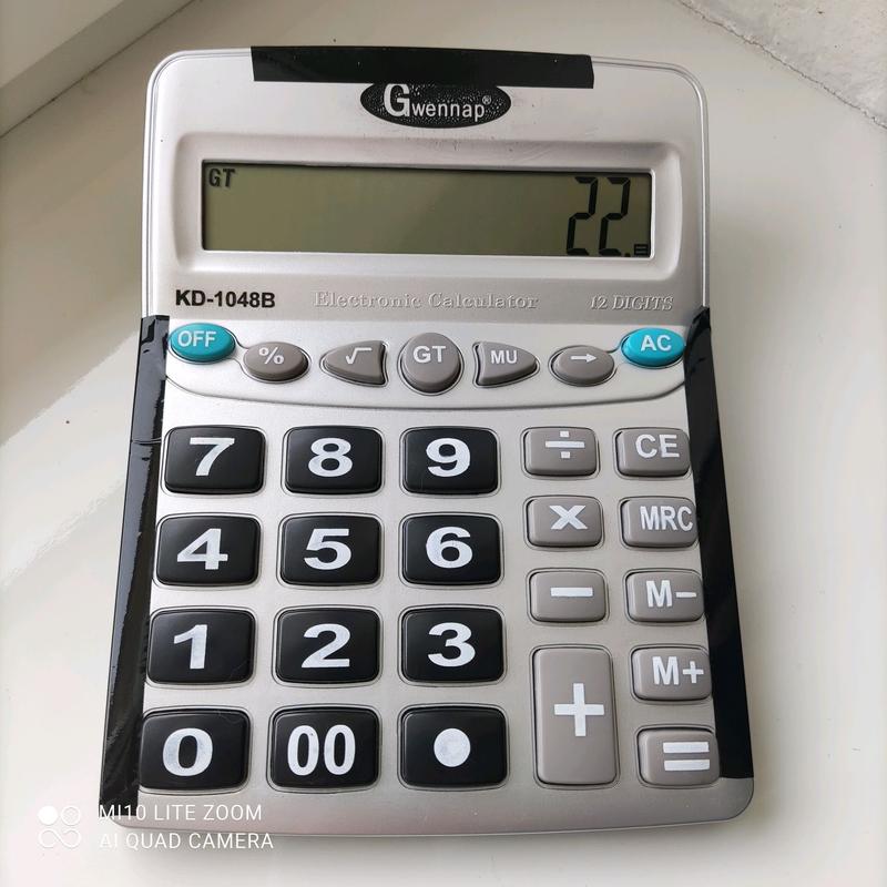 Онлайн калькулятор электронных сигарет куплю сигареты мелким оптом дешево