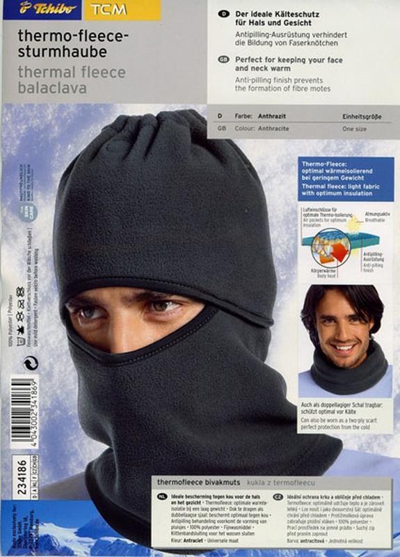 Шапка-маска-шарф - Фото 4
