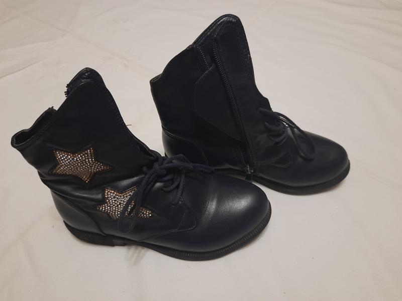 Кожаные демисезонные ботиночки