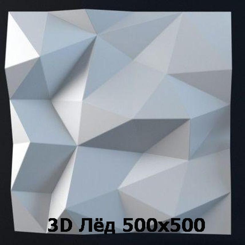 """Декоративная 3D панель """"Лёд"""" гипсовая 3д панель"""