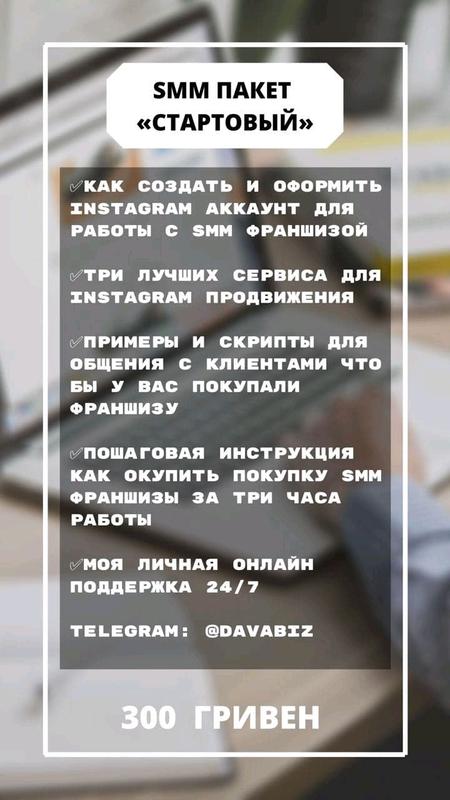 Работа для студентов и школьников
