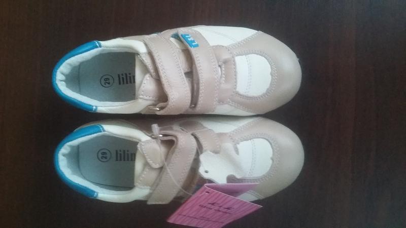 Кожаные кроссовки Lilin shoes р.25-30