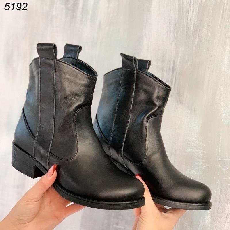 Распродажа ботиночки