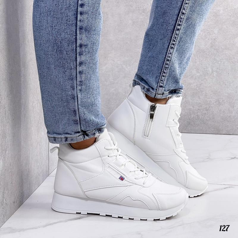???? стильные высокие кроссовки хайтопы