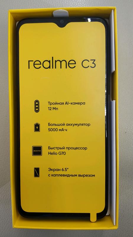 "Realme C3, экран 6.5"", NFC, 5000mAh, 3/64Gb, Android 10 - Фото 4"