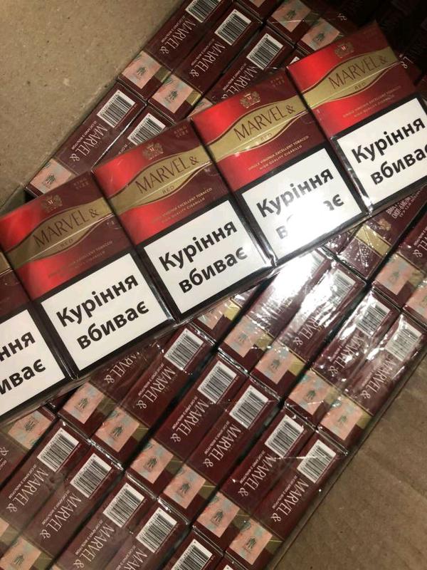 Сигареты без акциза купить оптом от 5 блоков куплю сигареты космос