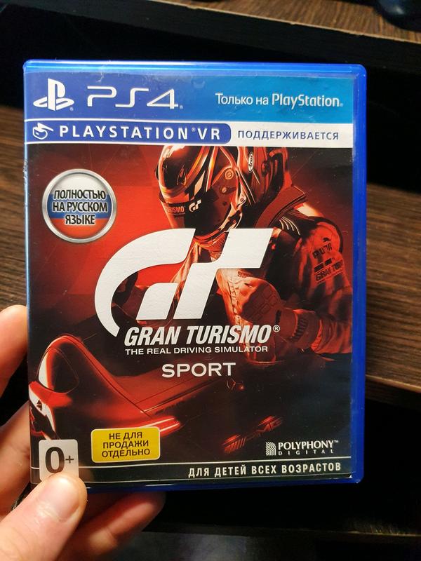 Диски ps 4 Horizon,Gran turismo,Uncharted 4,Robinson VR - Фото 7