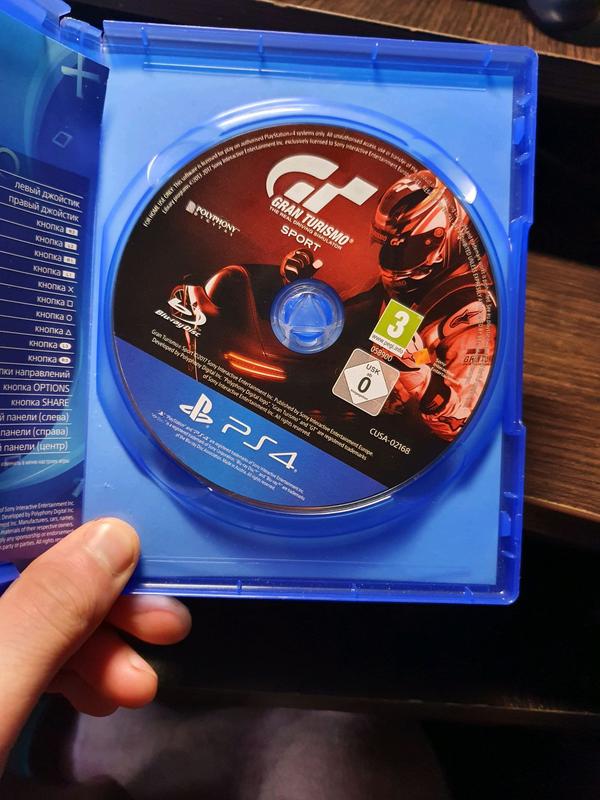 Диски ps 4 Horizon,Gran turismo,Uncharted 4,Robinson VR - Фото 6