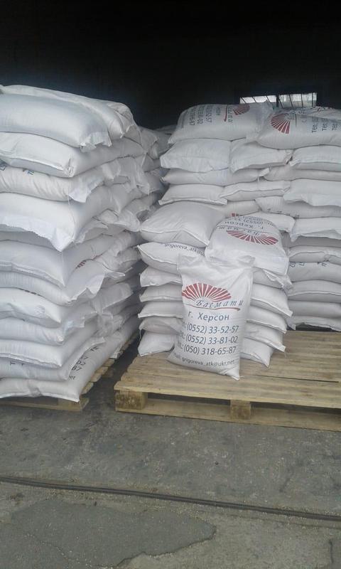 Рисовая крупа 1 сорт  Флагман Урожай 2019 г