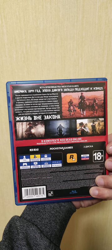 Red dead redemtion 2 ps4 рус.субтитры. - Фото 2