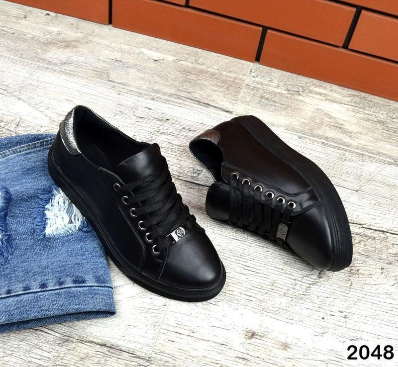 Натуральная кожа базовые кожаные кроссовки кеды
