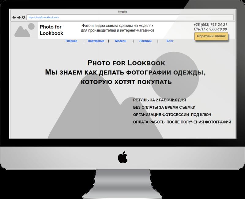 Продающие тексты для лендингов под ваш бизнес - Фото 4