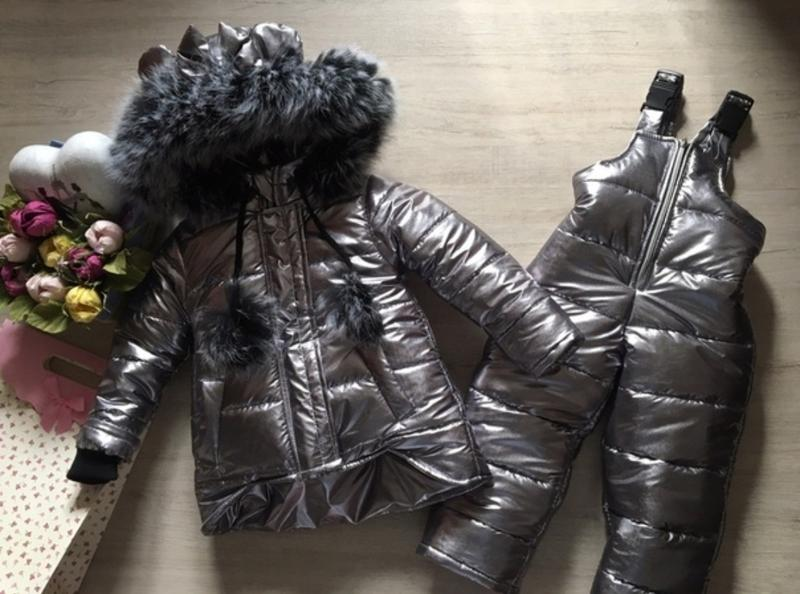 Зимний комбинезон.  Зимняя одежда.