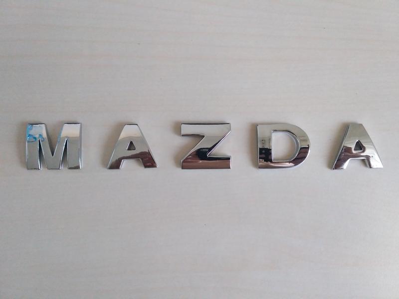 Металлические буквы Мазда Mazda на кузов авто