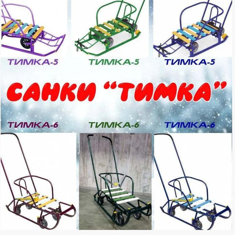 Детские санки трансформер с ручкой с выдвижными колесами