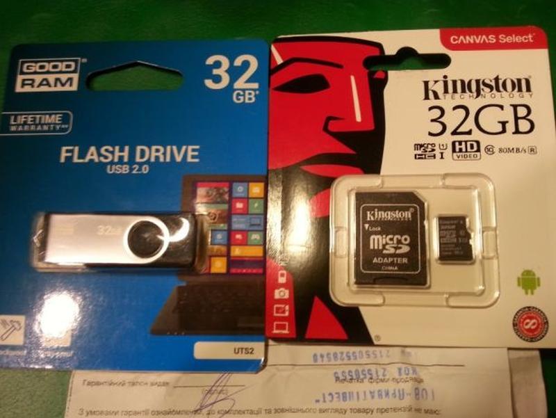 Флешки 32GB Kingston карта Goodram Twister Гарантия 5лет Rozet...