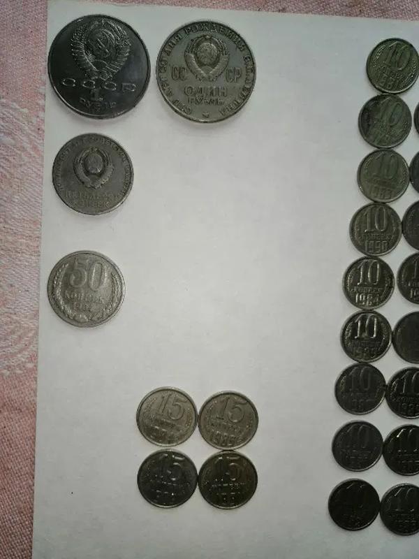 Старые монеты (СССР, Молдова, Нидерланды, Финляндия, Польша)