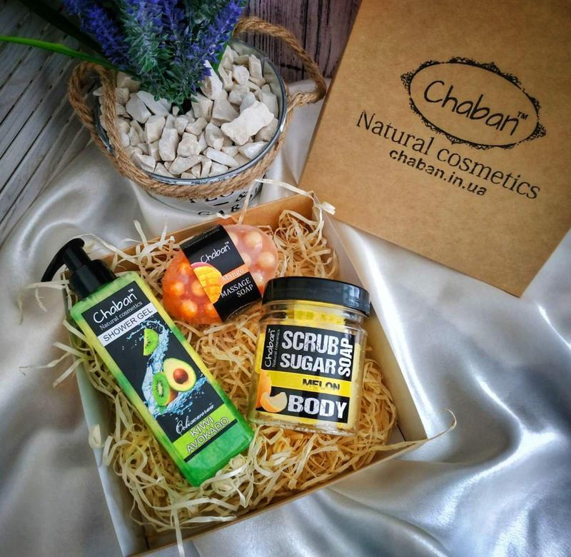 Beauty Box №5 Подарунковий Набір Косметики Подарочный Набор Косме