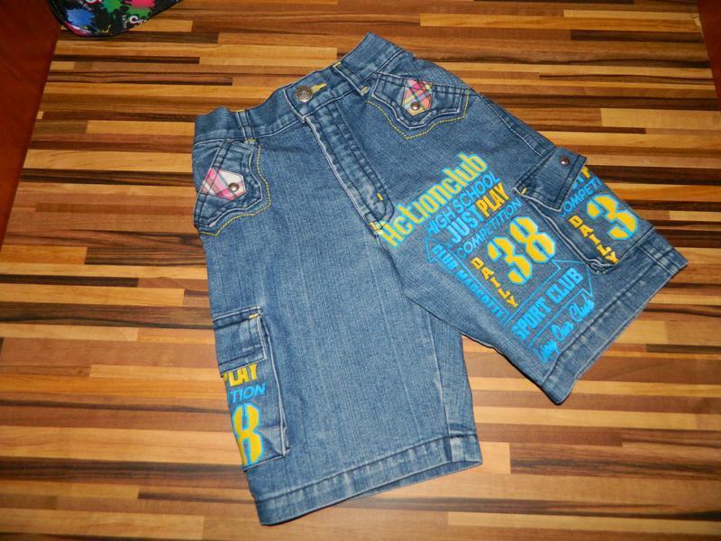 Шорты джинсовые синие детские на мальчика 4-5 лет