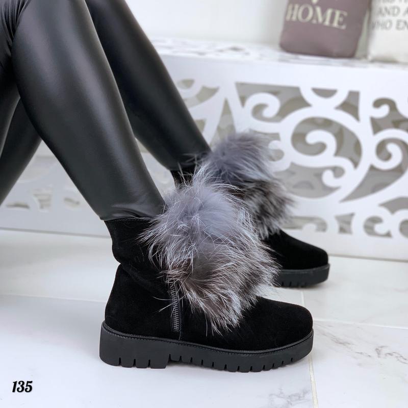 Натуральная замша люксовые зимние ботинки с густым мехом песца